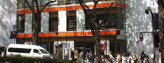 Nike Harajuku is one of Letty's list.