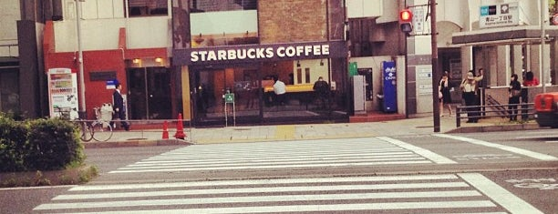 Starbucks is one of Tokyo cafe.