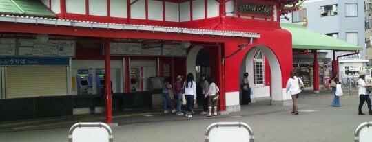 Katase-Enoshima Station (OE16) is one of Station - 神奈川県.