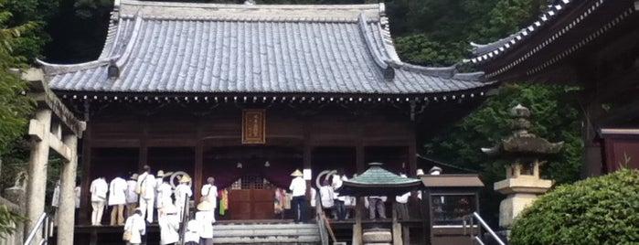 東山 瑠璃光院 繁多寺 (第50番札所) is one of 四国八十八ヶ所霊場 88 temples in Shikoku.