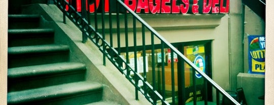 Montague Street Bagels is one of Downtown Brooklyn.