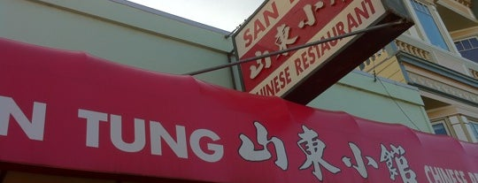 San Tung Chinese Restaurant is one of Crucial San Francisco (aka THE CITY).