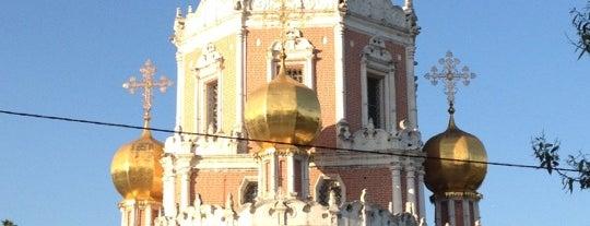Церковь Покрова Пресвятой Богородицы в Филях is one of Москва и загородные поездки.