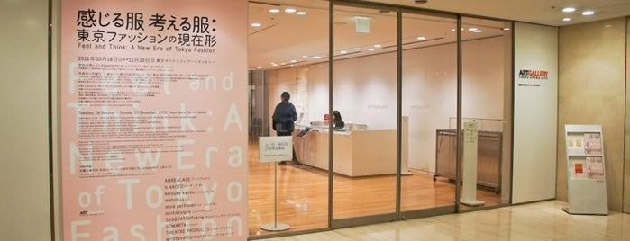 Tokyo Opera City Gallery is one of Tokyo City Guide.