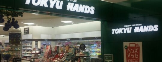 Tokyu Hands is one of staffのいるvenues.
