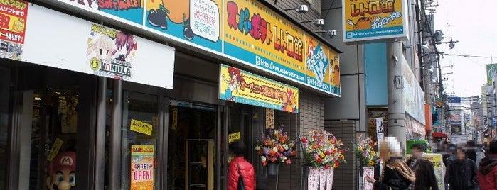 スーパーポテト レトロ館 オタロード店 is one of Best Retrogaming Shops.