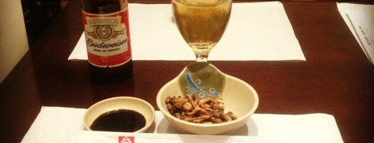 Shizen Appetizer is one of visitas.