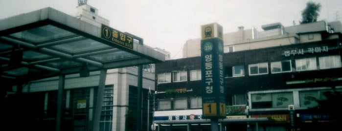 Yeongdeungpo-gu Office Stn. is one of Subway Stations in Seoul(line5~9).