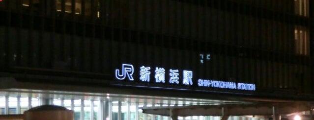 Shin-Yokohama Station is one of 新横浜マップ.
