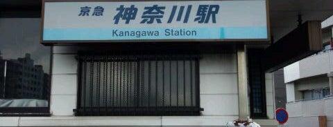 Kanagawa Station (KK36) is one of Station - 神奈川県.