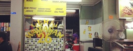 Gerai Wawasan #26 is one of Makan @ Melaka/N9/Johor #15.