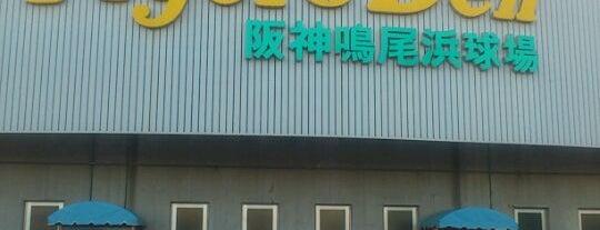 阪神鳴尾浜球場 is one of Japan Baseball Studium.