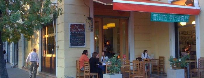 La Momo Cafetería is one of Cafés Pendientes.