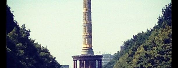 Tiergarten is one of Berlin, baby!.