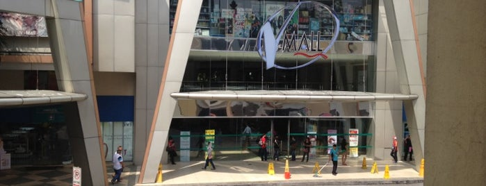 V-Mall (Virra Mall) is one of Guide to San Juan.