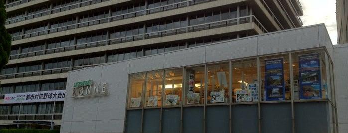 新宿みやざき館 KONNE is one of The 15 Best Gift Shops in Tokyo.