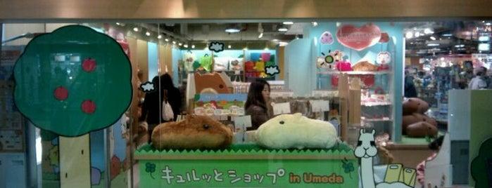 カピバラさんキュルッとショップinUMEDA is one of 気になるべニューちゃん 関西版.