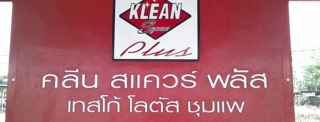 Klean Square Plus is one of ?8.