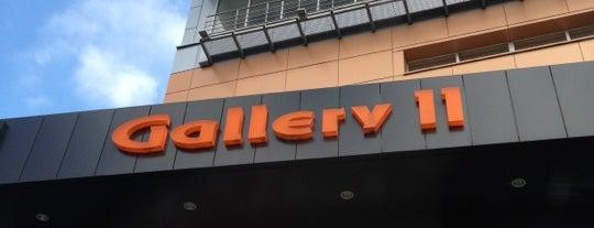 Gallery 11 is one of Где найти БЖ в Екатеринбурге.