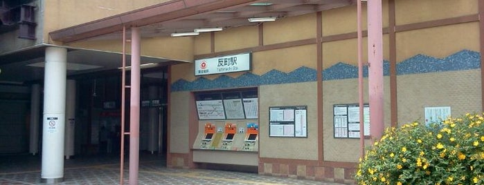 Tammachi Station (TY20) is one of Station - 神奈川県.