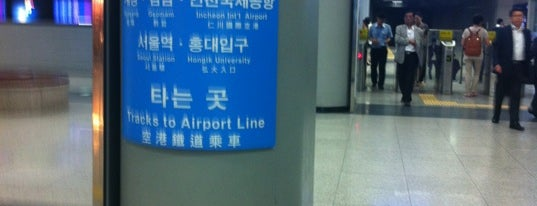 Gimpo Int'l Airport Stn. is one of Subway Stations in Seoul(line5~9).
