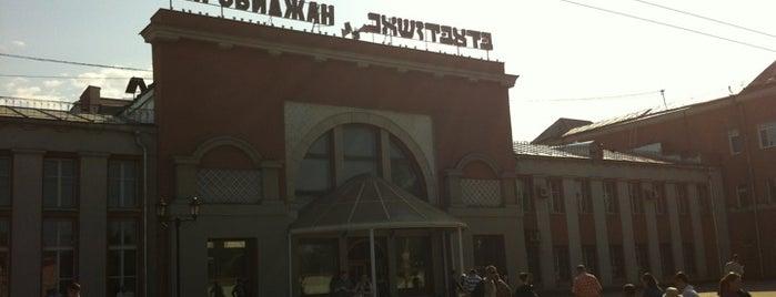Ж/Д вокзал «Биробиджан-1» is one of Транссибирская магистраль.