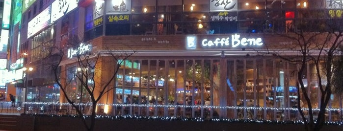 Caffe Bene is one of 세번째, part.1.