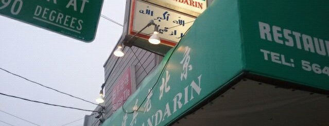 Old Mandarin Islamic Restaurant 老北京 is one of 2013 San Francisco Bib Gourmands.