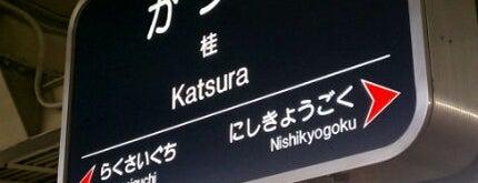 Katsura Station (HK81) is one of 阪急京都本線・千里線・嵐山線の駅.