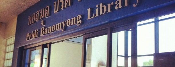 Pridi Banomyong Library is one of Thammasat University Libraries.