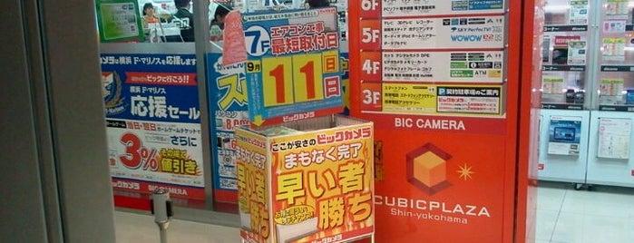 Bic Camera is one of 新横浜マップ.