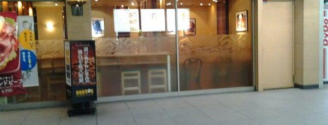 ドトールコーヒーショップ 新横浜店 is one of 新横浜マップ.