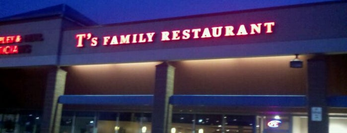 T's Family Restaurant is one of Diner, Deli, Cafe, Grille.