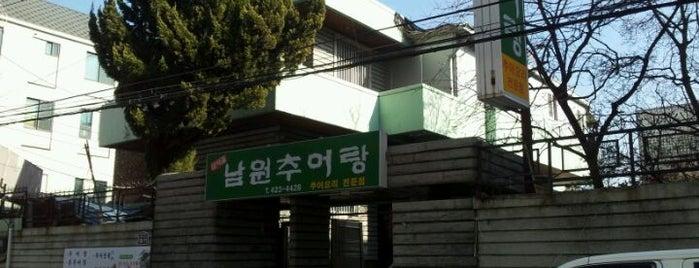 삼덕골 남원추어탕 is one of 대구 Daegu 맛집.