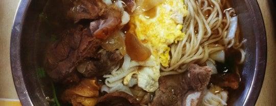 Super Taste (百味蘭州拉面) is one of Favorite NYC restaurants.