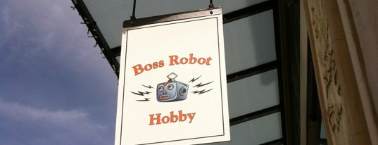 Boss Robot Hobby is one of [ vinyl around the world ].