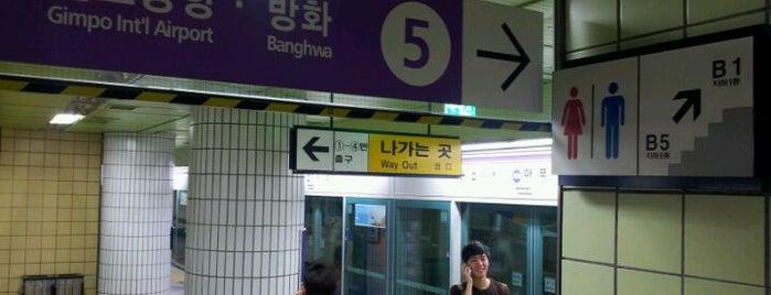 마포역 is one of 마포구.