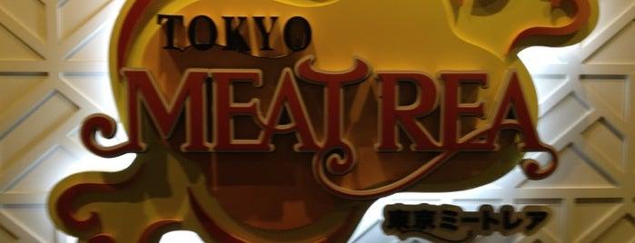 Tokyo Meatrea is one of 東京散策♪.
