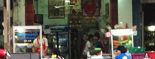 โจ๊ก เกาเหลา ต้มเลือดหมู is one of ของกินริมถนน อ.เมือง โคราช - Korat Hawker Food.