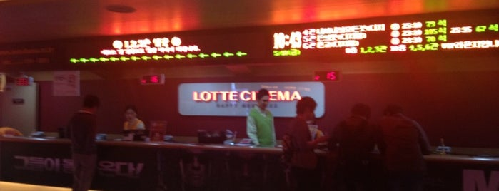 LOTTE CINEMA Hongik Univ is one of 즐길거리.