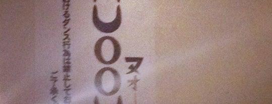 Nuooh is one of 関西でサブカルイベントのあるクラブ等.