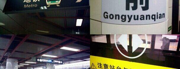 Gongyuanqian Metro Station is one of 廣州 Guangzhou - Metro Stations.