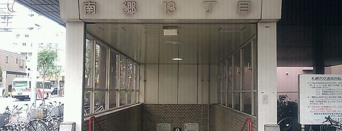 Nango jusan chome Station (T15) is one of 札幌市営地下鉄 東西線.