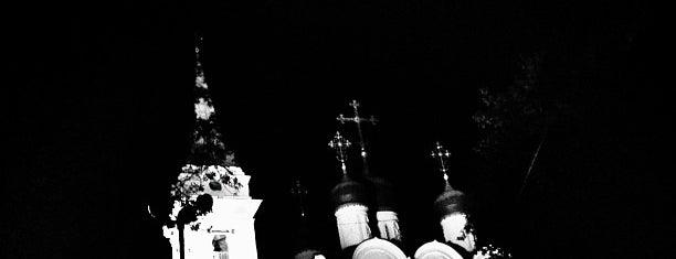 Храм святого равноапостольного князя Владимира в Старых Садах is one of Moscow monasteries  and  churches..