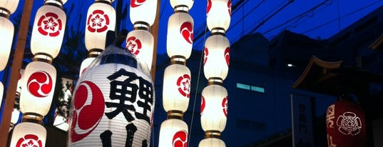 鯉山 is one of 祇園祭 - the Kyoto Gion Festival.