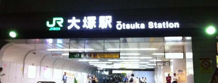 Otsuka Station is one of 行った所&行きたい所&行く所.