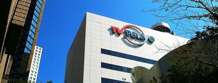 TV TOKYO is one of Tokyo.