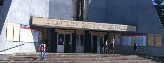 Станция Железнодорожная is one of Метро замоскворецкая линия.