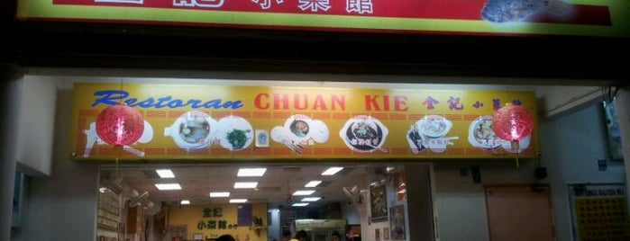 Restoran Chuan Kie (全记小菜馆) is one of Seafood/ General Chinese Restaurant.