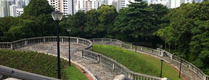 Terrace Garden (Hilltop Walk) is one of Trek Across Singapore.
